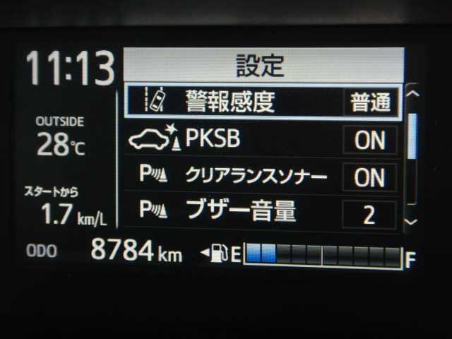 1.5クロスオーバー ナビ/TV バックカメラ セーフティセ(11枚目)