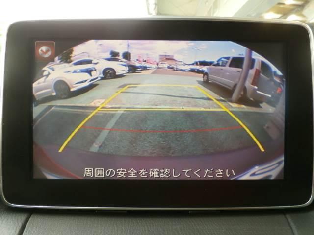 マツダ CX-3 XD ツーリング Lパッケージ SDナビ TV