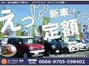 S ナビPKG・GRスポーツ ナビ TV バックカメラ(27枚目)