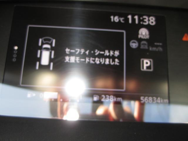 「日産」「セレナ」「ミニバン・ワンボックス」「熊本県」の中古車13
