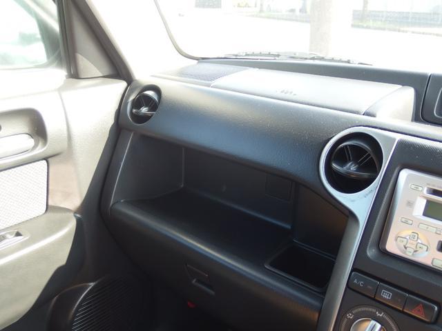 S Xバージョン アルミ CDオーディオ 車検32年7月(18枚目)