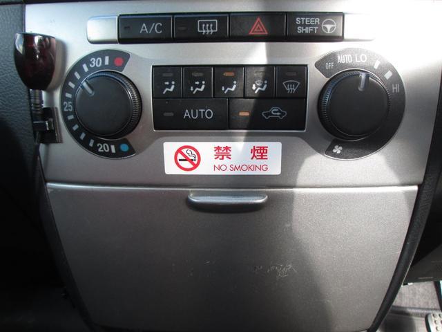 カスタム RS 純正15AW 純正HID HDDナビ(14枚目)