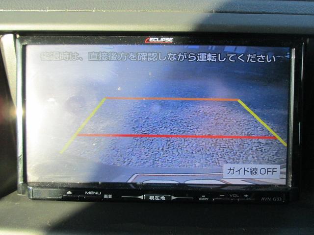 Z Qバージョン 社外SDナビ フルセグTV スマートキー(13枚目)