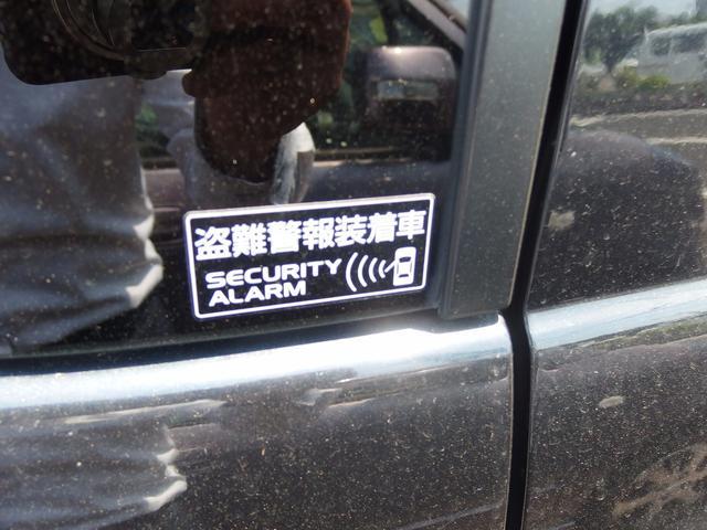 スティングレーX グー鑑定車 スマートキー CDオーディオ(14枚目)