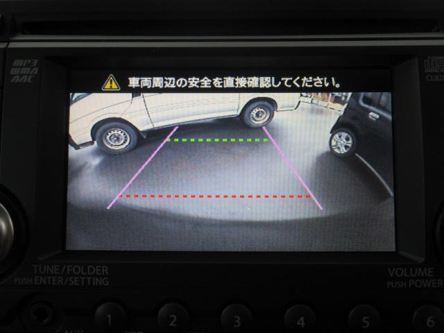 XS グー鑑定車 片側パワースライドドア 14インチAW(11枚目)