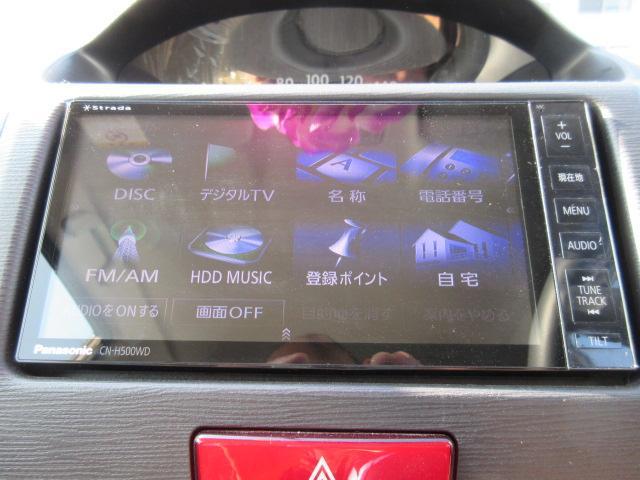 X SDナビ DVD再生 Bluetooth スマートキー(10枚目)