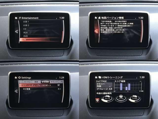 「マツダ」「CX-3」「SUV・クロカン」「熊本県」の中古車12