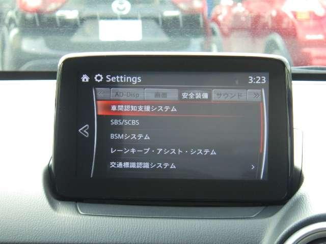 1.5 XD Lパッケージ ディーゼルターボ 試乗車 全方位カメラ ナビ(17枚目)