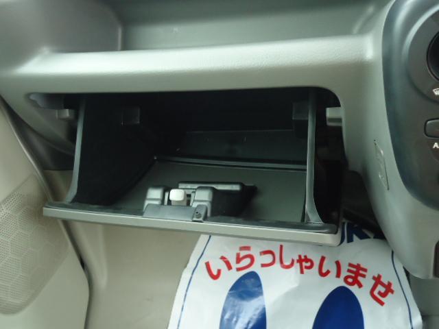 「スズキ」「エブリイ」「コンパクトカー」「宮崎県」の中古車14