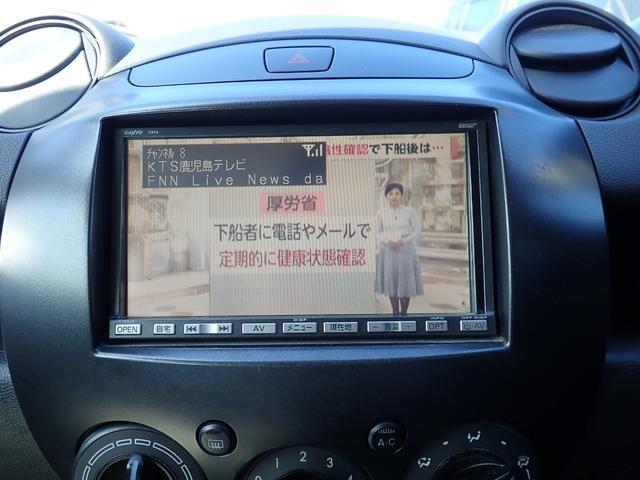 13C SDナビTV キーレス 新品アルミタイヤ ETC(23枚目)