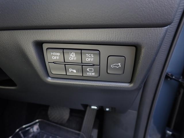 20S シルクベージュセレクション ハーフレザレットシート アドバンストスマートシティブレーキサポート スマートブレーキサポート マツダレーダークルーズコントロール 360°ビューモニター ナビフルセグTV(27枚目)