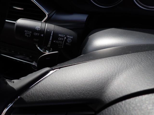 20S シルクベージュセレクション ハーフレザレットシート アドバンストスマートシティブレーキサポート スマートブレーキサポート マツダレーダークルーズコントロール 360°ビューモニター ナビフルセグTV(32枚目)