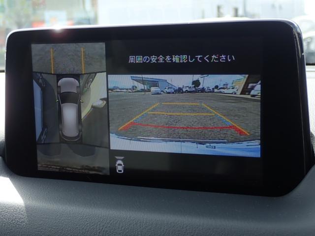 20S シルクベージュセレクション ハーフレザレットシート アドバンストスマートシティブレーキサポート スマートブレーキサポート マツダレーダークルーズコントロール 360°ビューモニター ナビフルセグTV(35枚目)
