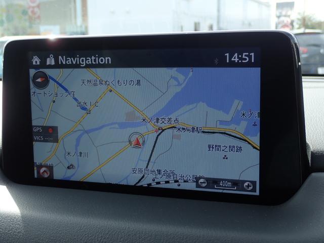 20S シルクベージュセレクション ハーフレザレットシート アドバンストスマートシティブレーキサポート スマートブレーキサポート マツダレーダークルーズコントロール 360°ビューモニター ナビフルセグTV(36枚目)
