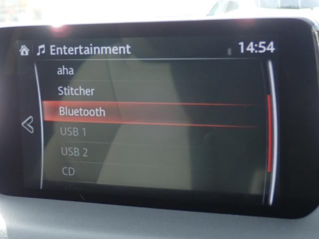 20S シルクベージュセレクション ハーフレザレットシート アドバンストスマートシティブレーキサポート スマートブレーキサポート マツダレーダークルーズコントロール 360°ビューモニター ナビフルセグTV(37枚目)