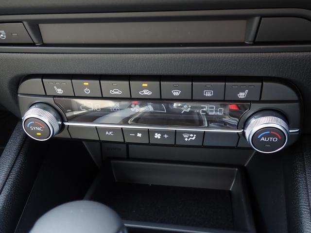 20S シルクベージュセレクション ハーフレザレットシート アドバンストスマートシティブレーキサポート スマートブレーキサポート マツダレーダークルーズコントロール 360°ビューモニター ナビフルセグTV(39枚目)