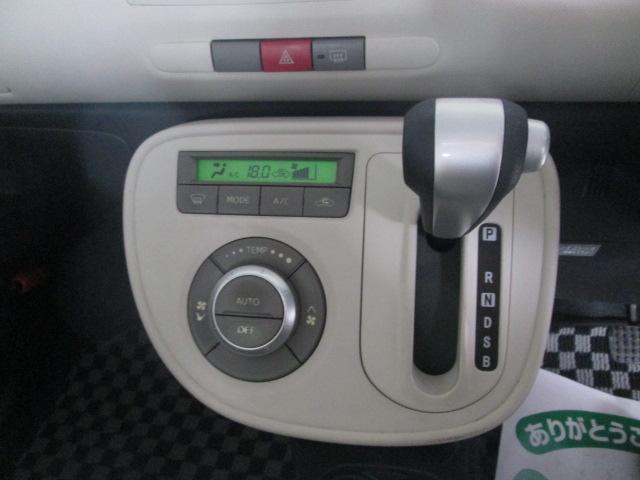ココアプラスX スマートキー CD 盗難防止機能 フル装備(11枚目)