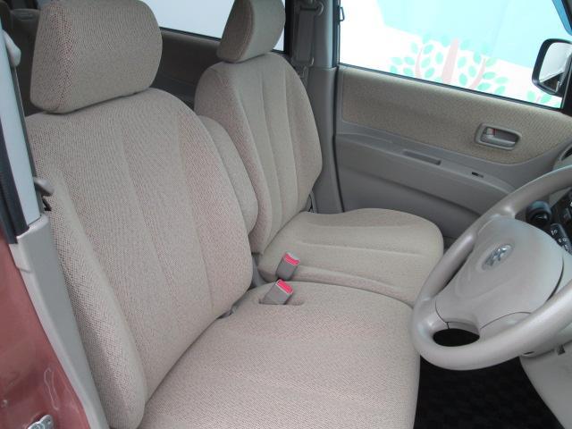 車検  国家資格を持つ整備士が、専門知識と確かな経験を基に、お客様の車の状態や走行距離に合わせた最適な整備プランとお見積りをご提案。車の状態を丁寧にご説明致します。