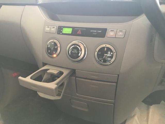 「トヨタ」「ヴォクシー」「ミニバン・ワンボックス」「鹿児島県」の中古車24