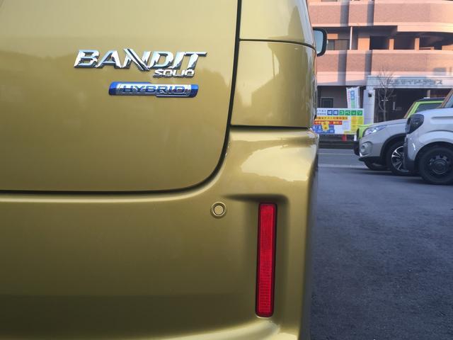 バンディット HYBRID MV 2型(8枚目)