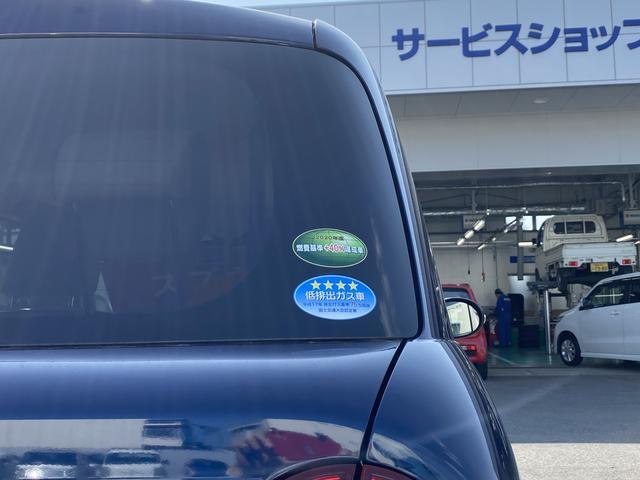 「スズキ」「アルトラパン」「軽自動車」「熊本県」の中古車11
