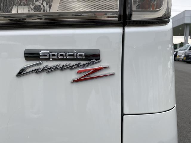 「スズキ」「スペーシアカスタムZ」「コンパクトカー」「熊本県」の中古車20