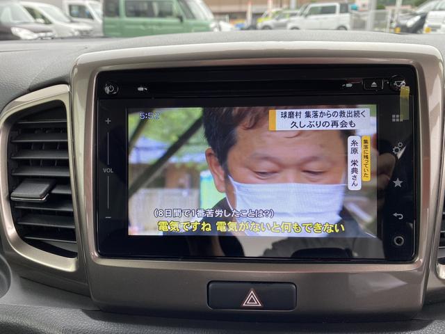 「スズキ」「スペーシアカスタムZ」「コンパクトカー」「熊本県」の中古車32
