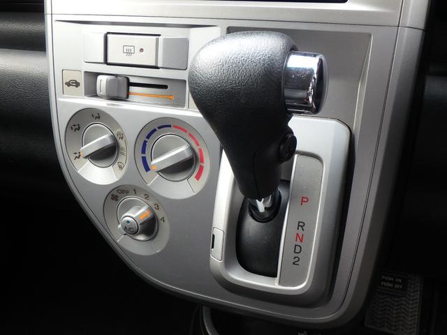 「ホンダ」「ゼスト」「コンパクトカー」「熊本県」の中古車13