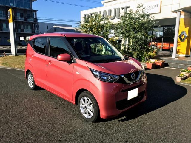 フロントソナー付き☆綺麗なブロッサムピンクのデイズ☆届出済み未使用車☆