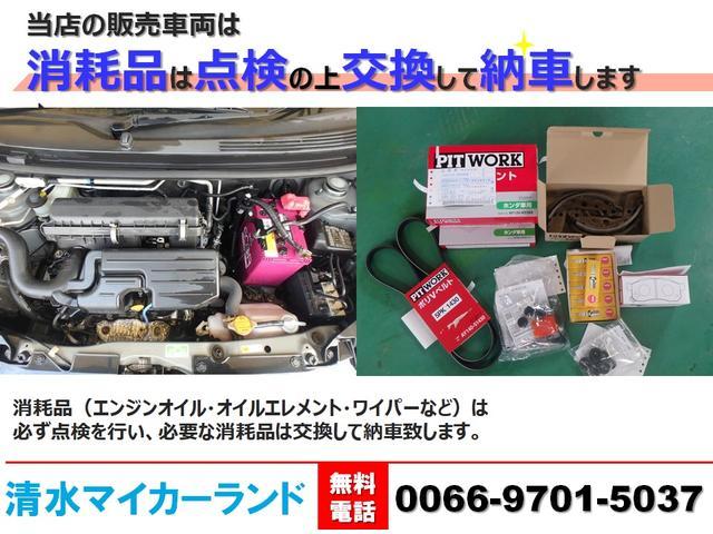 EX ワンオーナー車 ベンチシート 取説・整備手帳付(2枚目)