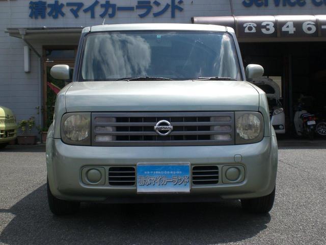 EX ワンオーナー車 ベンチシート 取説・整備手帳付(4枚目)