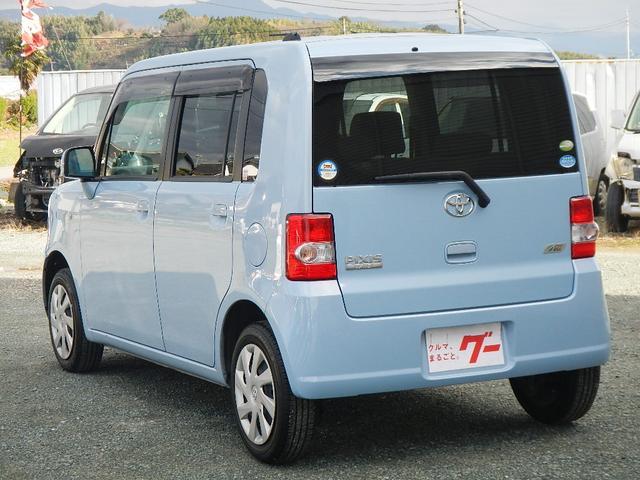 「トヨタ」「ピクシススペース」「コンパクトカー」「熊本県」の中古車6