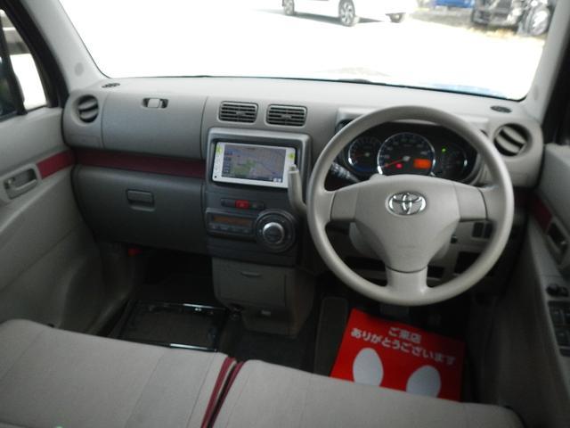 「トヨタ」「ピクシススペース」「コンパクトカー」「熊本県」の中古車16