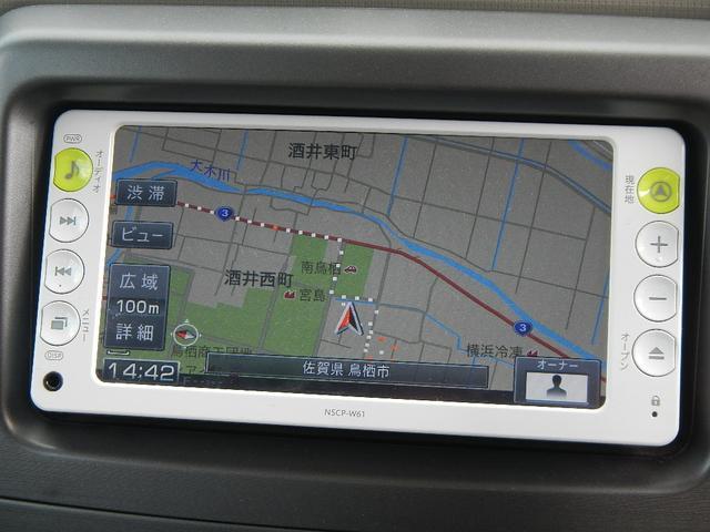 「トヨタ」「ピクシススペース」「コンパクトカー」「熊本県」の中古車23
