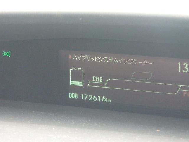 S スマートキー 純正アルミ HIDライト オートエアコン(6枚目)