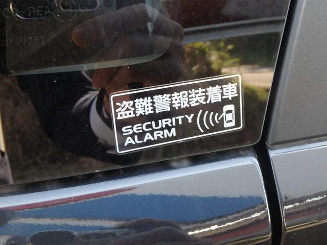 ハイブリッドFX シートヒーター キーレス ベンチシート(16枚目)