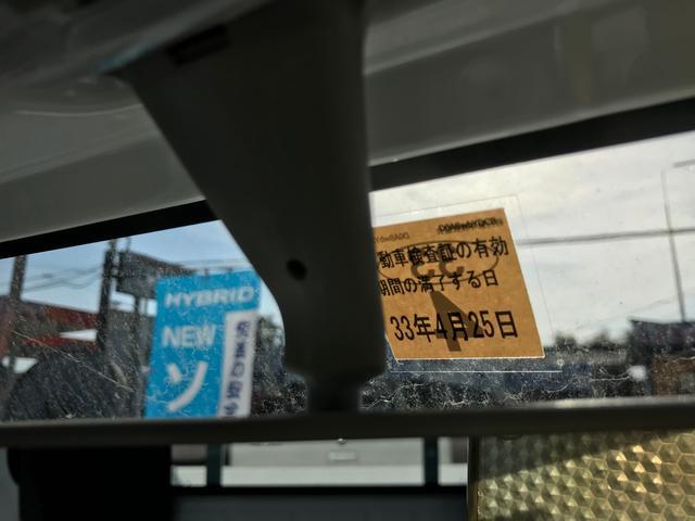 「スズキ」「キャリイトラック」「トラック」「鹿児島県」の中古車20