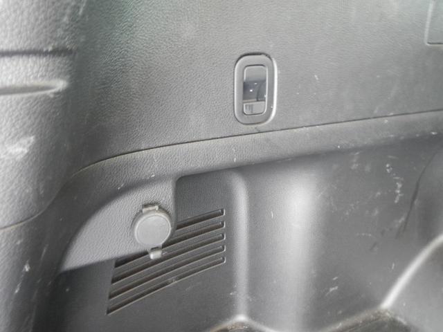 20X 4WD ナビ フルセグTV バック・フロントカメラ(12枚目)