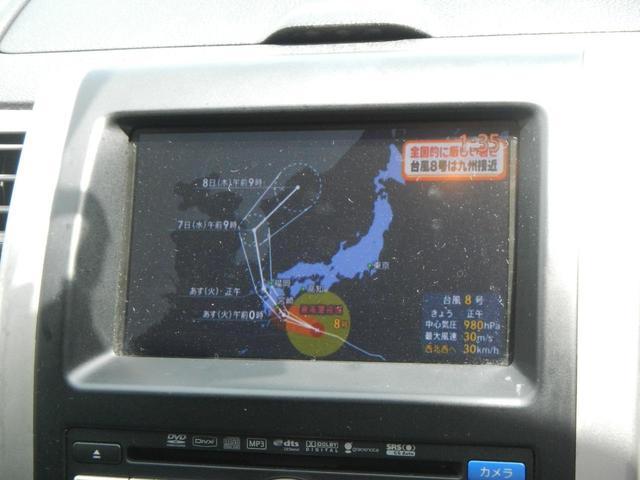 20X 4WD ナビ フルセグTV バック・フロントカメラ(19枚目)