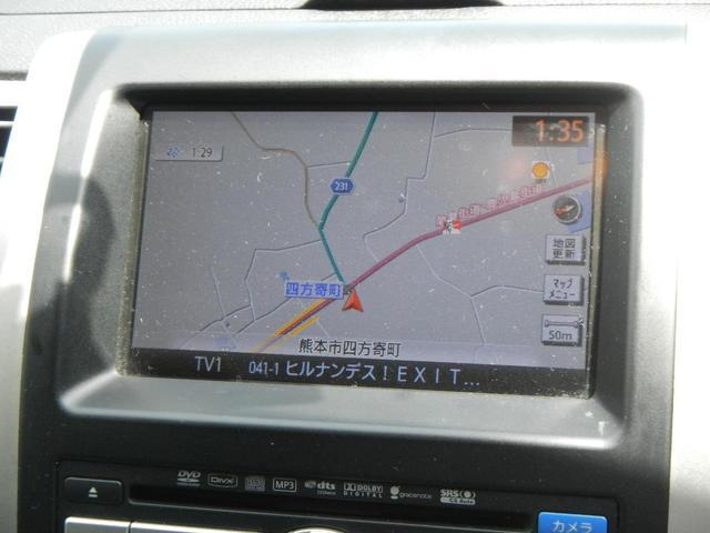 20X 4WD ナビ フルセグTV バック・フロントカメラ(20枚目)