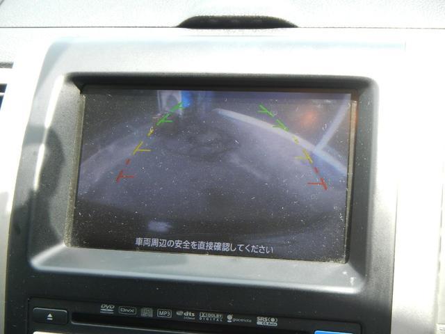 20X 4WD ナビ フルセグTV バック・フロントカメラ リフトアップ サス交換済み(21枚目)