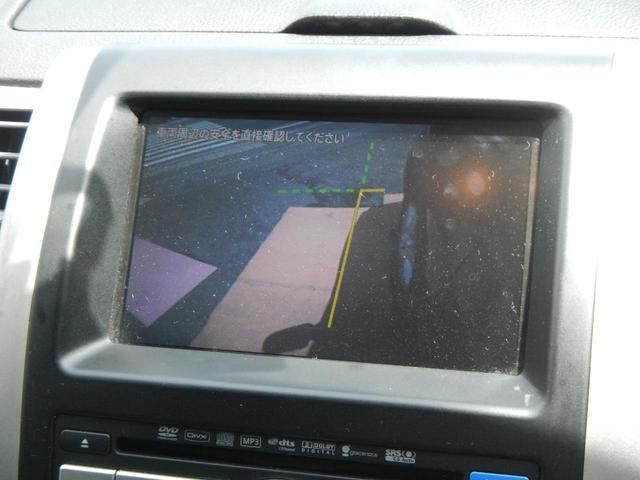 20X 4WD ナビ フルセグTV バック・フロントカメラ リフトアップ サス交換済み(22枚目)