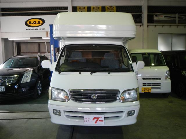 「トヨタ」「ハイエース」「その他」「熊本県」の中古車2