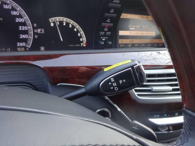 メルセデス・ベンツ M・ベンツ S550ロング 後期仕様 サンルーフ 黒革シート 20アルミ