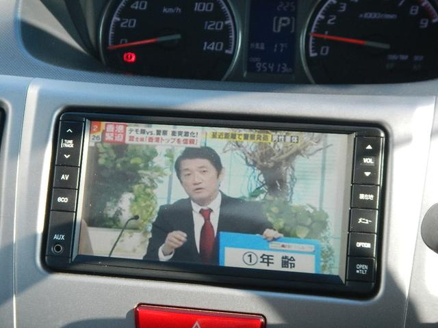 「ダイハツ」「ムーヴ」「コンパクトカー」「熊本県」の中古車27