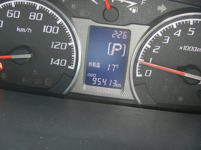 「ダイハツ」「ムーヴ」「コンパクトカー」「熊本県」の中古車32