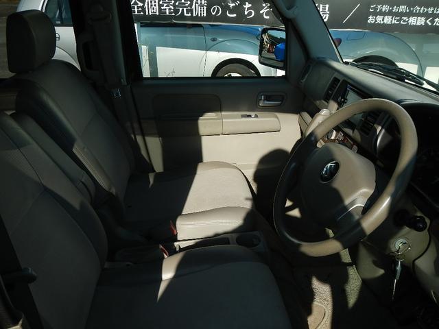 「スズキ」「エブリイワゴン」「コンパクトカー」「熊本県」の中古車20