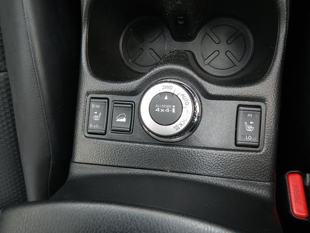 「日産」「エクストレイル」「SUV・クロカン」「熊本県」の中古車27