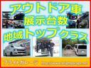 クロスアドベンチャー クライマックスF.Rバンパー新品クライマックスプレート新品・ワンオーナー車 LEDテール・リフトアップ・柿本改マフラー・MT5速・レイズアルミ・マキシスMTタイヤ(2枚目)
