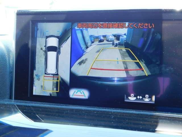 LX570 4WD アラウンドビューモニタ サンルーフ ナビTV DVD LEDヘッドライト シートヒーター クルーズコントロール パワーシート 純正21インチアルミ ETC(15枚目)